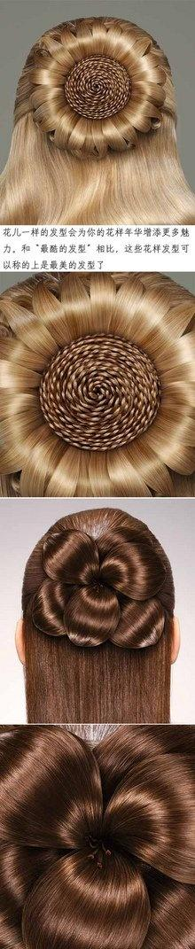 Mariage - Cheveux