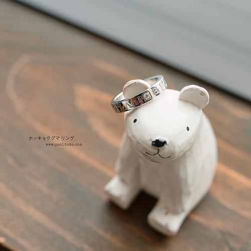 Wedding Rings Wedding Ring Polar Bear 1988167 Weddbook