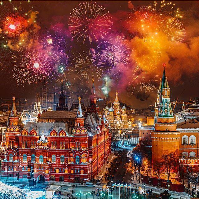 زفاف - Russia Place