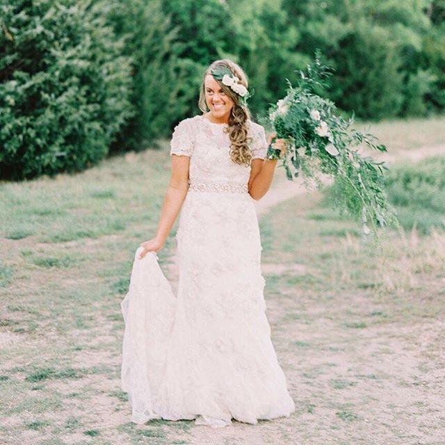 Свадьба - David's Bridal
