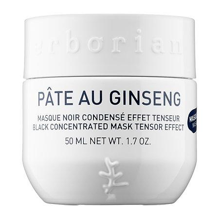 Hochzeit - Pâte au Ginseng Black Concentrated Mask