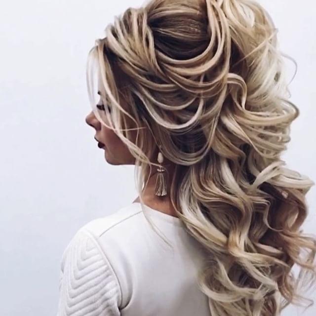 Wedding - Эль Стиль ⭐️ Elstile