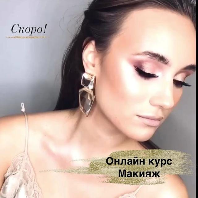 Mariage - Прически и Макияж N1 Москва LA
