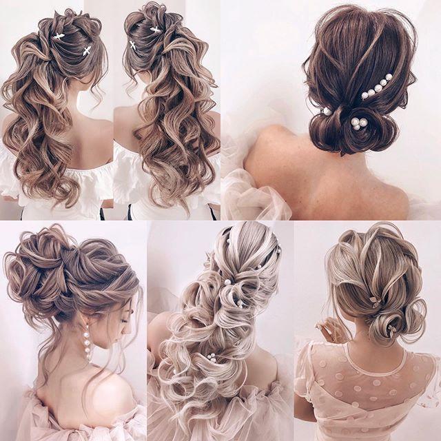 Hochzeit - Эль Стиль❤️Свадебный стилист